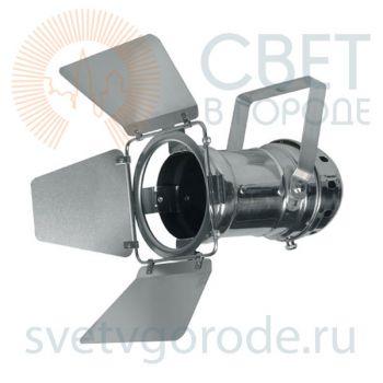 SKB-12 - скоба крепления - 49 руб.