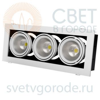 KVADRO Ultra 2х26 вт (G24-q3) ЭПРА - 1900 руб.